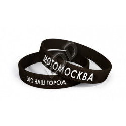 Силиконовый браслет МОТОМОСКВА черный