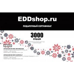 Подарочный сертификат новогодний на 3000 рублей