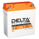Аккумулятор DELTA YB5L-B, 12N5-3B, Д*Ш*В 120*61*129