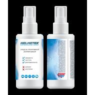 Helmetex нейтрализатор запаха для экипировки