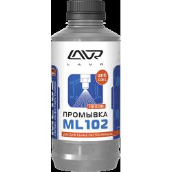 Промывка дизельных систем ML102, 1000 мл