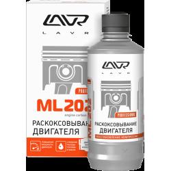 Раскоксовывание двигателя ML202, 330 мл