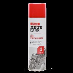 Средство для очистки цепей мотоциклов Autoland