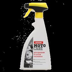Средство для очистки мотоциклов от насекомых Autoland