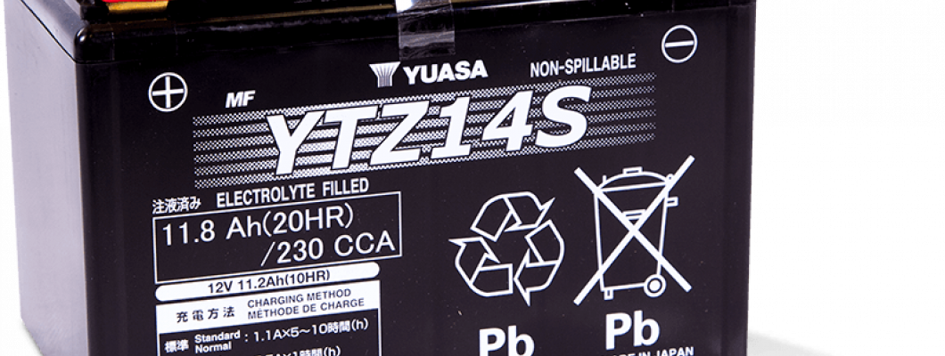 Yuasa - аккумуляторы с долгой историей.